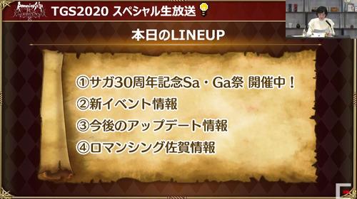 bandicam 2020-09-26 17-54-32-413