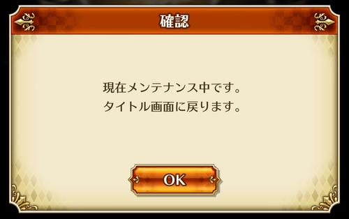 Screenshot_2018-12-06-08-39-36A