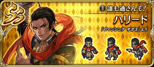 news_banner_character_230406