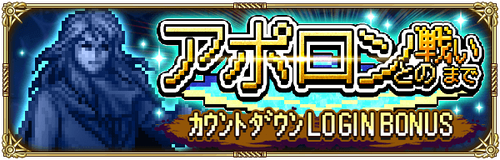 news_banner_login_10389