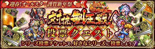 news_banner_20201229_15_small