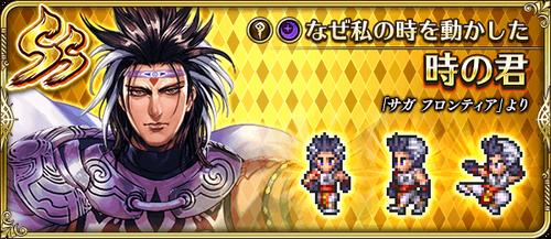 news_banner_character_313600