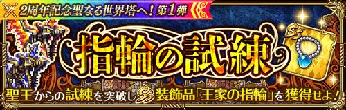 news_banner_20201128_19_small