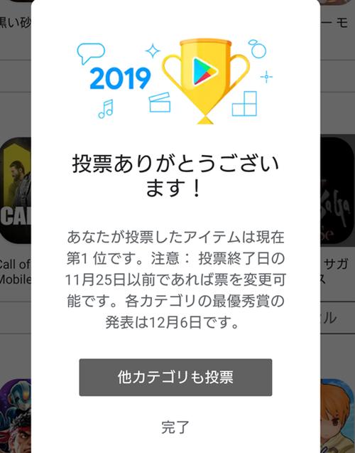 Screenshot_20191113-151627