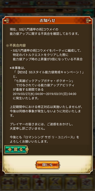 Screenshot_20190327-180622