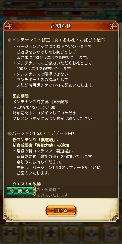 Screenshot_20190326-211601