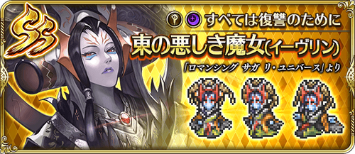 news_banner_character_715504