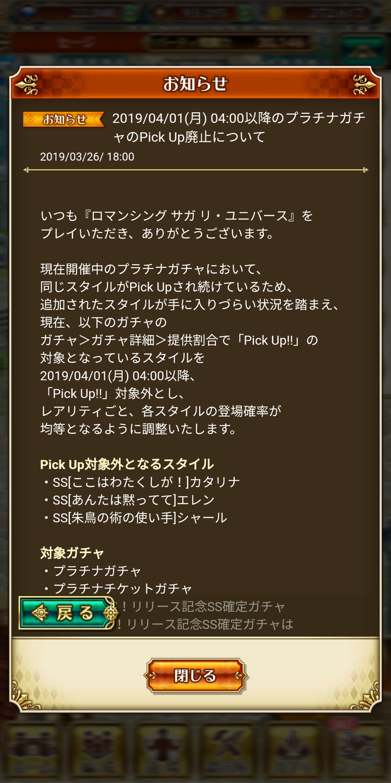 Screenshot_20190326-214545