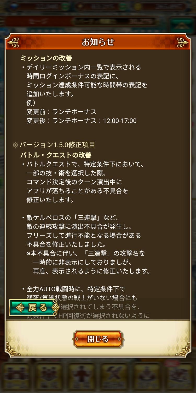 Screenshot_20190326-211613