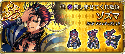 news_banner_character_312802