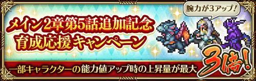 news_banner_small
