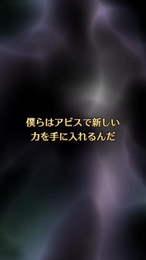 Screenshot_20210409-121543