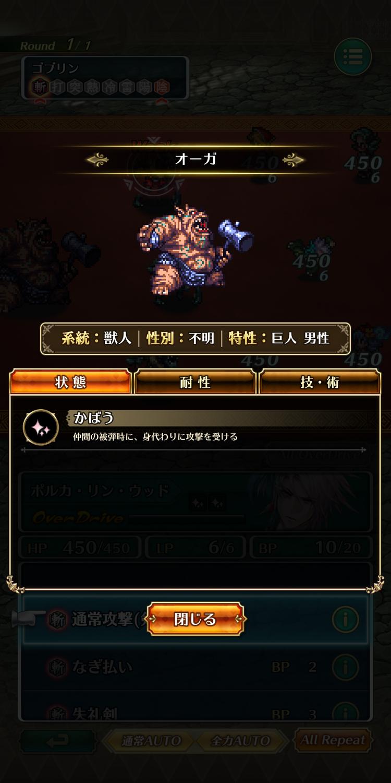 Screenshot_20190419-111236