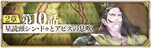 news_banner_quest_10021001_small