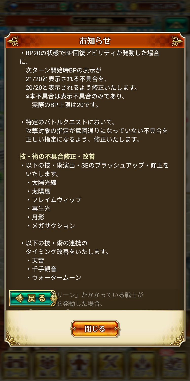 Screenshot_20190326-211633