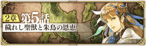 news_banner_quest_10020501_small