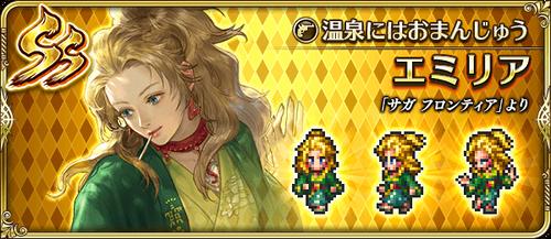 news_banner_character_310511