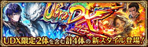 news_banner_20210408_01_small