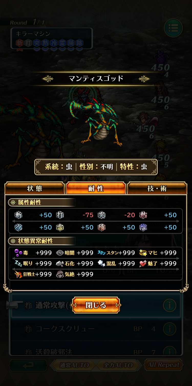 Screenshot_20190421-040910