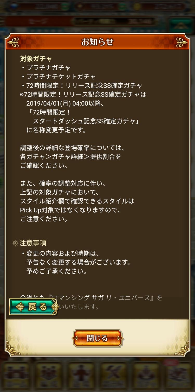 Screenshot_20190326-214550