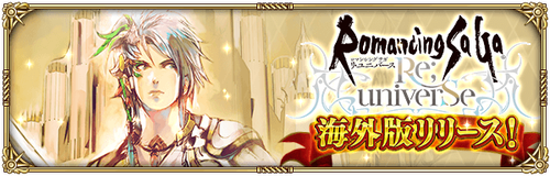 news_banner_login_10339