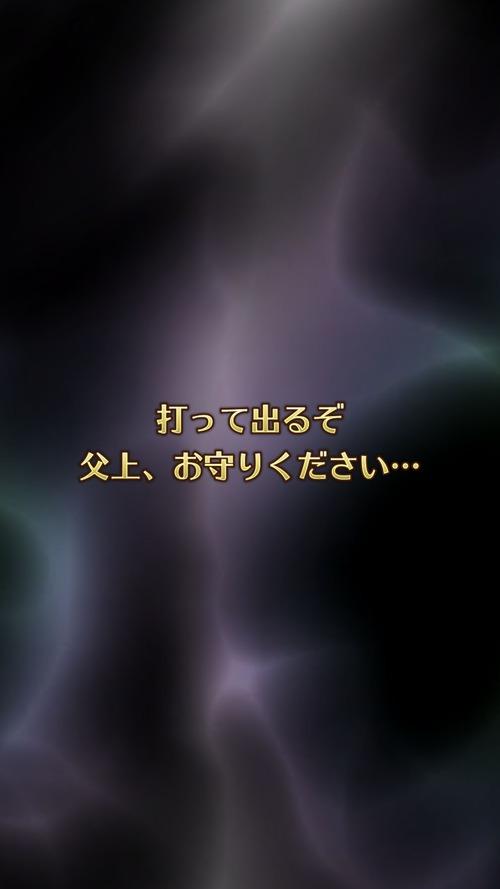 20210415_190834