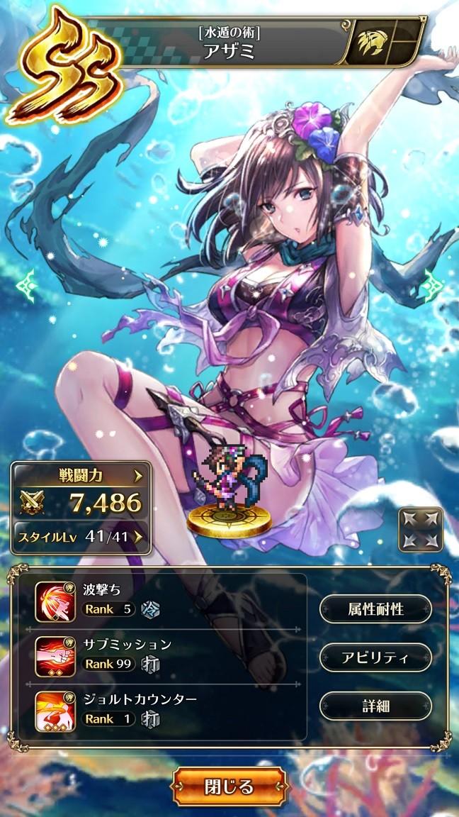 Screenshot_20190717-125425