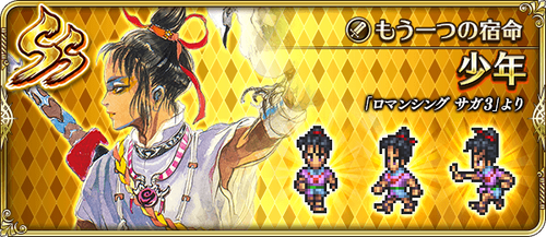 news_banner_character_231602