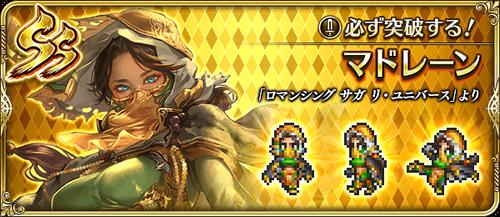 news_banner_character_710706 (1)