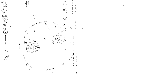 20150925034640