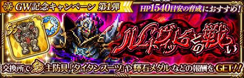 news_banner_20210428_12_small