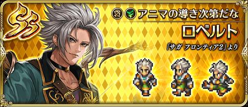 news_banner_character_323100