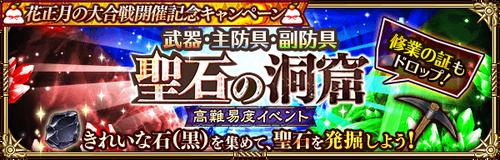 news_banner_20210108_06_small
