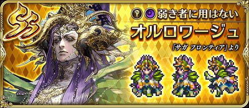 news_banner_character_319600