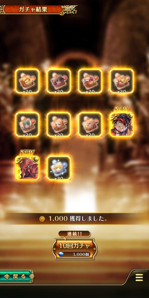 8c2c7b10-s