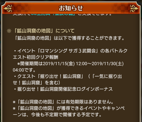 Screenshot_20191115-192201
