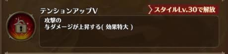 ダウンロード (12)