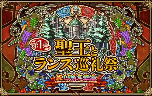 news_banner_top