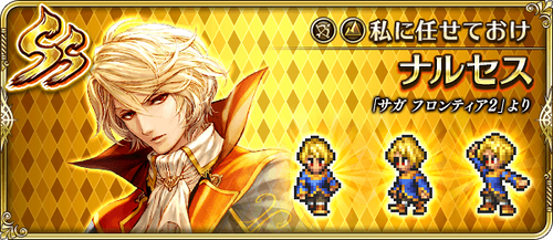 news_banner_character_322201