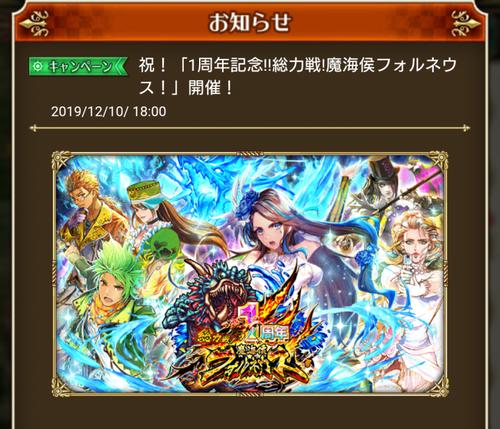 2019-12-10_20-37-50