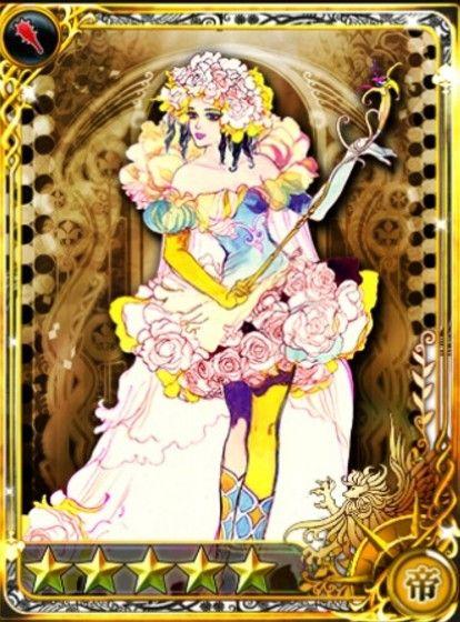 sf1白薔薇姫01
