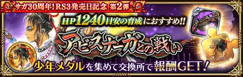 news_banner_20201105_07_small