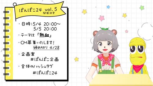 スクリーンショット 2021-04-10 23.53.40