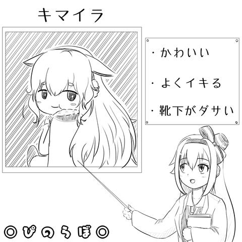 スレ アイドル部