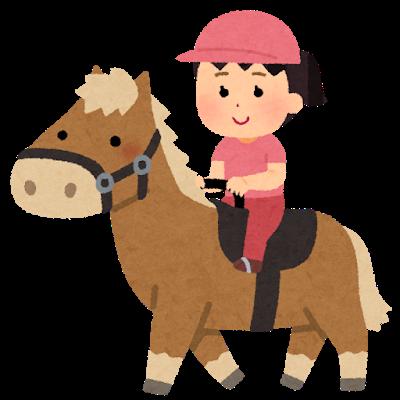 jouba_pony_girl