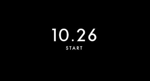 bandicam 2018-10-24 11-09-19-354