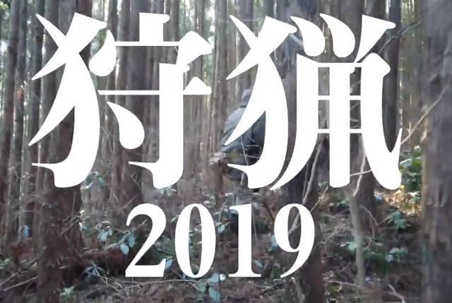 bandicam 2019-02-19 11-34-06-888
