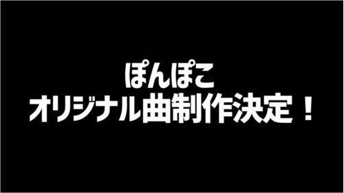 スクリーンショット 2021-02-02 22.51.47