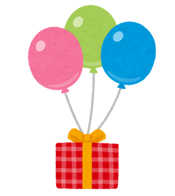 otanjoubi_birthday_present_balloon