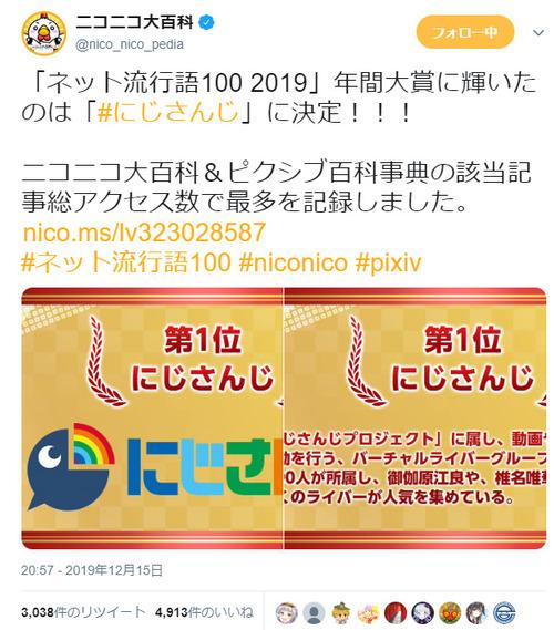 bandicam 2019-12-15 23-05-30-662
